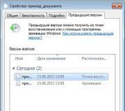 Удаление Satanacript и восстановление файлов
