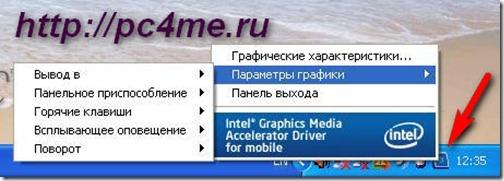 dienos prekybininko kompiuterinė sistema)