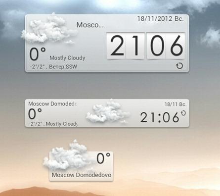 Aflarea condițiilor meteo pe iPhone